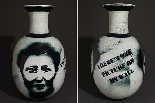 "ceramic poit with the words ""There's one picture on my wall"" painted on it"